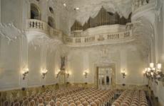sala concerti accademia chigiana