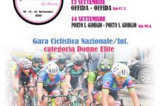 Il Giro delle Marche in Rosa arriva a Matelica ed Amandola. Atlete in gara da 22 Paesi