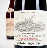 Al Wine Not  viaggio alla scoperta dell'esclusivo Campo San Giorgio, solo 2814 bottiglie prodotte