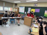 Un blog comune tra scuola di Jesi e liceo della Corea del Sud